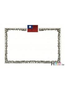 獎狀紙(橫式國旗)-1322