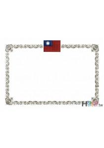 獎狀紙(橫式國旗)-1507