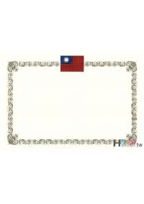 獎狀紙(橫式國旗)-1508