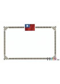 獎狀紙(橫式國旗)-1700