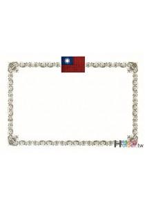 獎狀紙(橫式國旗)-1727