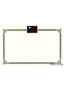 獎狀紙(橫式國旗)-2221