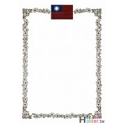 獎狀紙(直式國旗)-1308