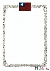 獎狀紙(直式國旗)-1340