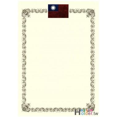 獎狀紙(直式國旗)-1528