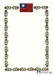 獎狀紙(直式國旗)-1825