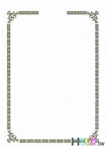 獎狀紙(直式)1106