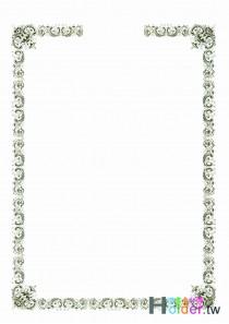 獎狀紙(直式)1108