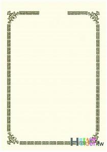獎狀紙(直式)1310
