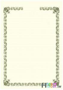 獎狀紙(直式)1312