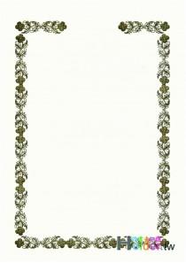 獎狀紙(直式)1606