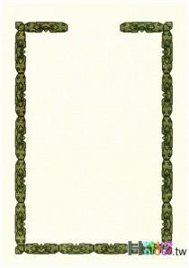 獎狀紙(直式)1607