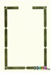 獎狀紙(直式)1608