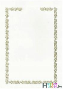 獎狀紙(直式)2015