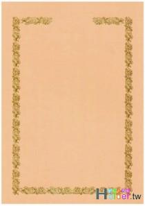 獎狀紙(直式)2016