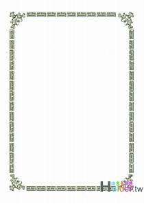 獎狀紙(直式)1110