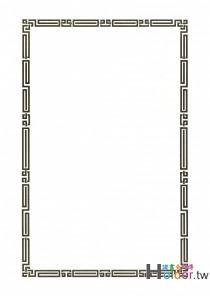 獎狀紙(直式)1120