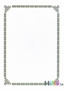 獎狀紙(直式)1215