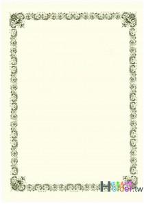 獎狀紙(直式)1342