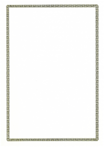 180磅直式獎狀紙#ssh028