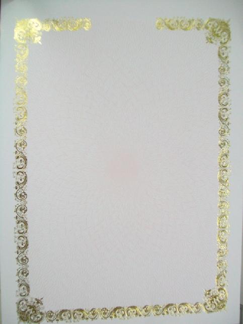 獎狀紙(直式)1213,內有紅細絲